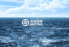 Haitong International Corporate Video
