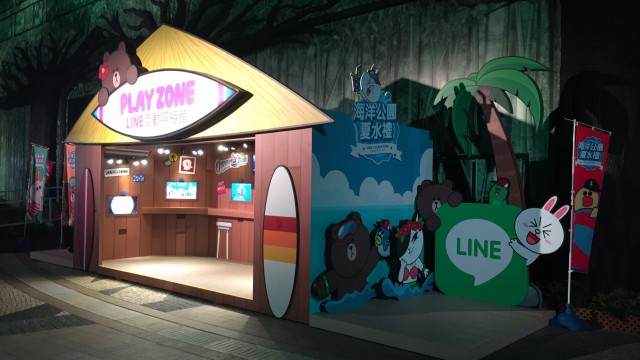 Ocean Park x LINE Summer 2015 Interactive Play Zone