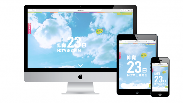 HKTV Prelaunch Website