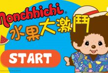 Fortune Malls x Monchhichi Interactive Game