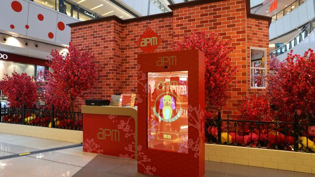 apm CNY Mirror Photo Booth